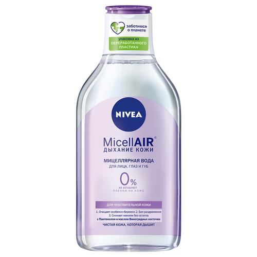 Купить Nivea мицеллярная вода MicellAIR для чувствительной кожи, 400 мл