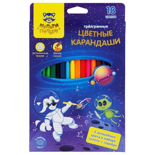 Мульти-Пульти Карандаши цветные Енот в космосе, 18 цветов (CP_29298) мульти пульти карандаши цветные енот в испании 24 цвета cp 10758