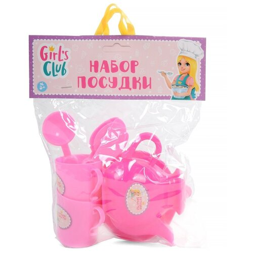 Набор посуды Girl's Club IT103800/GC розовый
