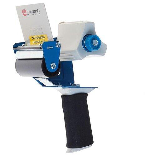 Диспенсер для упаковочной клейкой ленты Lamark 75мм, синий TD0002-BL 4311199