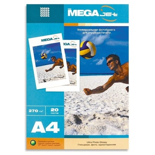 Бумага ProMEGA для цветной струйной печати, Jet, А4, 270 г, глянцевая, 20 листов (60571)