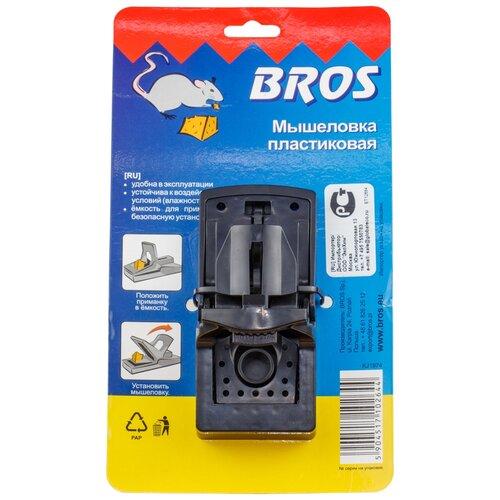 Bros (Брос) мышеловка (пластиковая), 1 шт