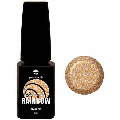 Гель-лак для ногтей planet nails Rainbow, 8 мл, 800 недорого
