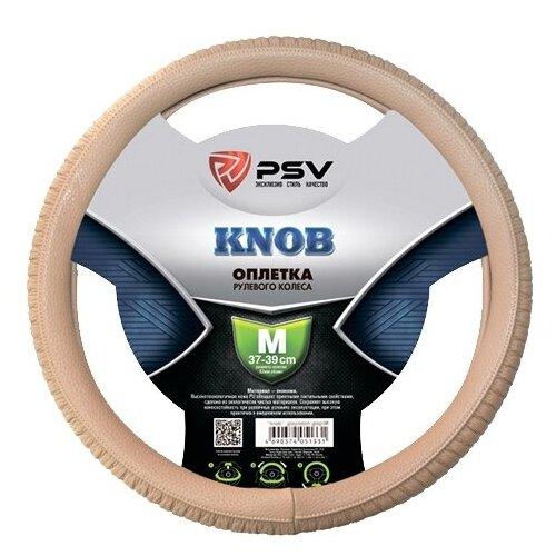 Оплетка/чехол PSV KNOB M бежевый