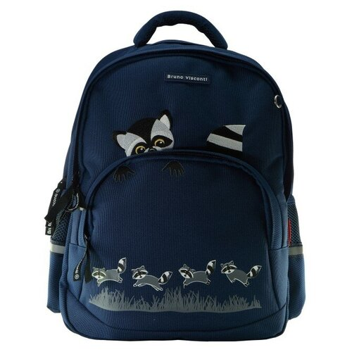 Рюкзак синий с эргономичной спинкой еноты