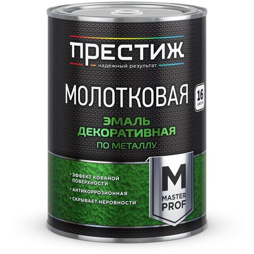 Эмаль алкидная (А) ПРЕСТИЖ молотковая по металлу коричневый 0.8 л