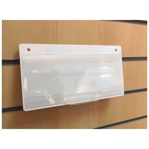 Информационная табличка Attache 250*130 мм с карманом для смены информации (574285)