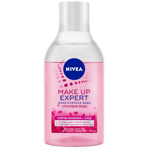 Nivea мицеллярная вода + розовая вода Make-Up-Expert, 400 мл