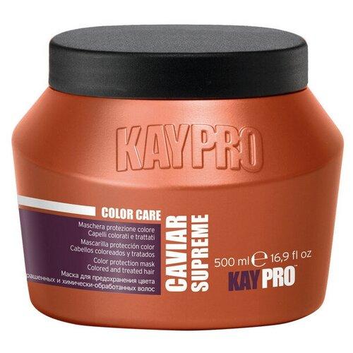 Фото - KayPro Caviar Supreme Color Care Маска с икрой для предохранения цвета окрашенных и химически-обработанных волос, 500 мл крем маска для волос питательная kaaral keratin color care 500 мл окрашенных и химически обработанных