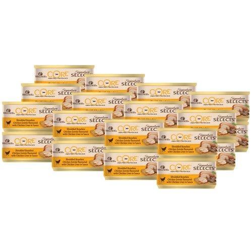 Влажный корм для кошек Wellness беззерновой, с курицей 24 шт. х 79 г влажный корм для кошек wellness беззерновой с тунцом с креветками 24 шт х 79 г