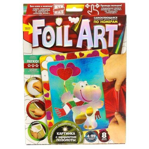 Danko Toys Аппликация цветной фольгой Foil Art по номерам Бегемот (FAR-01-02) danko toys аппликация цветной фольгой foil art заяц far 01 07