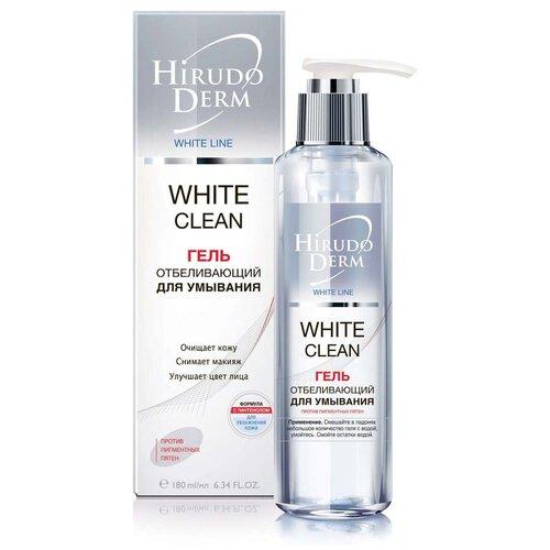 Hirudo Derm гель отбеливающий для умывания для лица White Clean HD-White-Line, 180 мл недорого