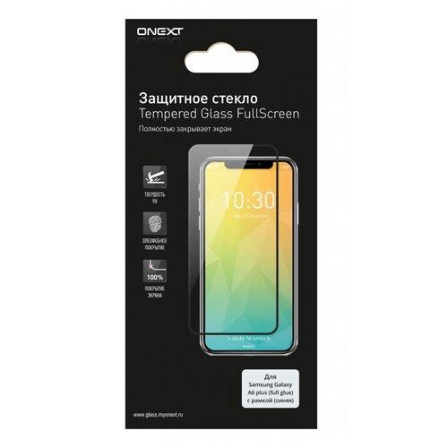 Фото - Защитное стекло ONEXT Full Screen для Samsung Galaxy A6 Plus синий телефон onext care phone 5 синий