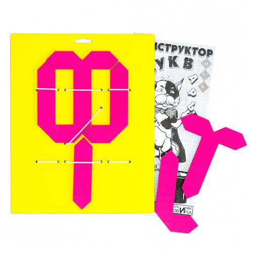 Развивающая игра Развивающие игры Воскобовича Конструктор букв 3 желтый/розовый