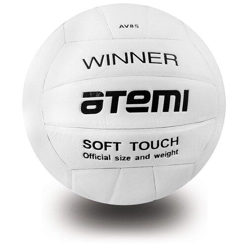 Волейбольный мяч ATEMI Winner белый