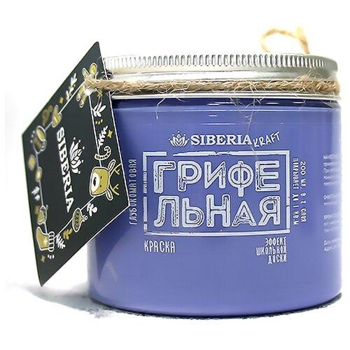 Краска Siberia грифельная глубокоматовая моющаяся матовая фиолетовый веджвуд 0.2 л