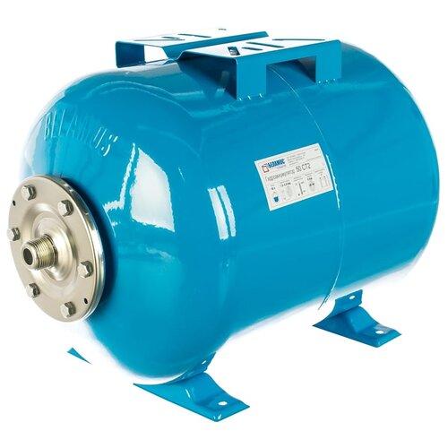 Гидроаккумулятор BELAMOS Belamos 50CT2 50 л горизонтальная установка