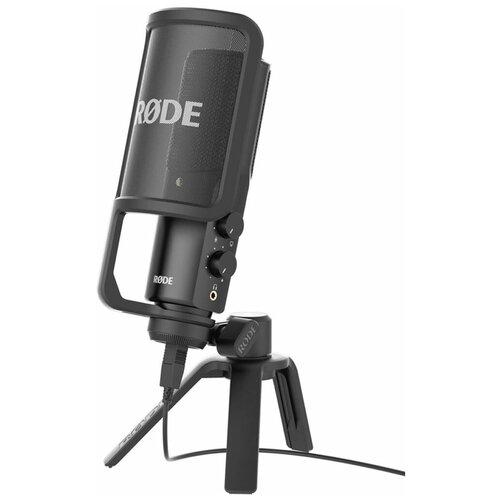 Микрофон RODE NT-USB, черный