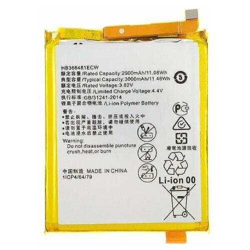 Аккумулятор для Huawei Honor 5C/8/8 Lite/7A Pro/7C/7C Pro/P9/P9 Lite/P10 Lite (HB366481ECW) (VIXION)