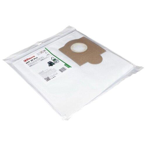 Мешок пылесборный для пылесоса Filtero BSH 20 Pro 5шт (до 35л)
