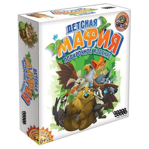 Фото - Настольная игра Hobby World Детская мафия 181992 настольная детская игра мафия cards