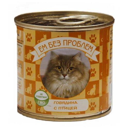 Фото - Влажный корм для кошек Ем Без Проблем беззерновой, с говядиной, с птицей 2 шт. х 250 г ем без проблем для взрослых кошек с говядиной 571 595 250 гр х 15 шт