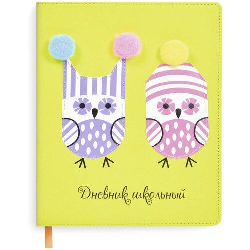 Феникс+ Дневник школьный Совы 51773 желтый