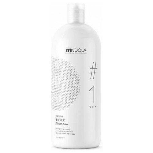 Фото - Шампунь Indola Innova Care Silver Shampoo Нейтрализирующий шампунь для волос 1500 мл. шампунь для восстановления поврежденных волос indola innova repair shampoo 300 мл