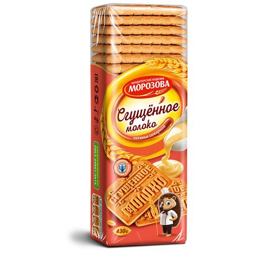 Печенье Кондитерские изделия Морозова Сгущенное молоко, 430 г