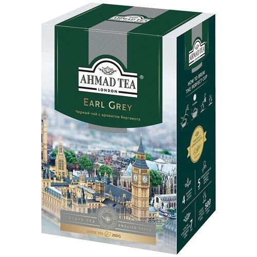 Чай черный Ahmad tea Earl grey, 200 г чай черный beta tea earl grey 250 г