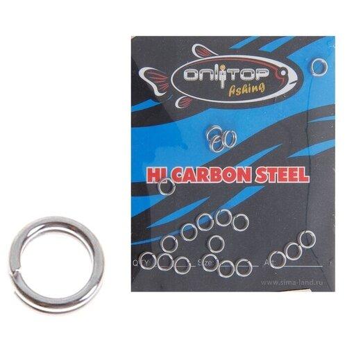 Кольцо заводное 2х5 мм, тест 8 кг (набор 20 шт.) 132220