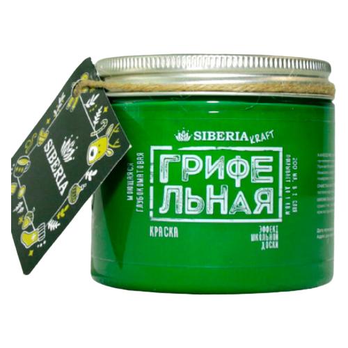 Краска Siberia грифельная глубокоматовая моющаяся матовая сочная мелисса 0.2 л