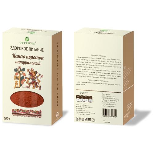 Оргтиум Какао-порошок натуральный, 500 г polezzno какао порошок натуральный растворимый коробка 500 г