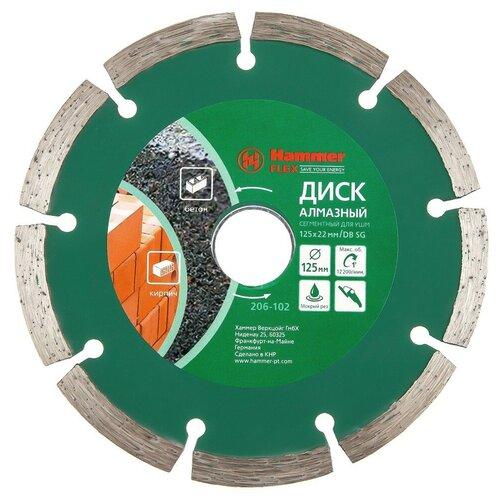 Диск алмазный отрезной Hammer Flex 206-102 DB SG, 125 мм 1 шт. диск алмазный отрезной hammer flex 206 112 db tb new 125 мм 1 шт