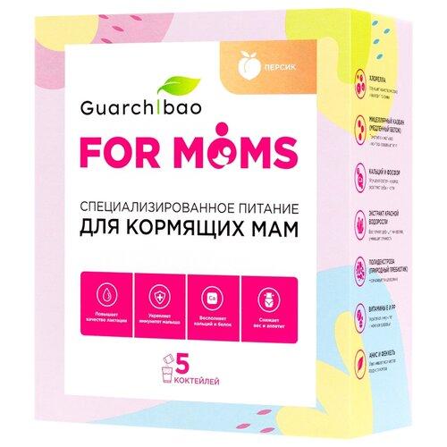 Питание для мам Guarchibao FOR MOMS со вкусом Персика