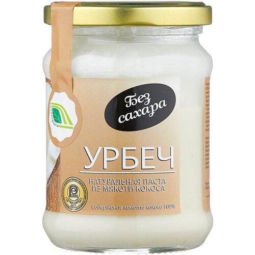 Фото - Биопродукты Урбеч натуральная паста из мякоти кокоса, 280 г биопродукты урбеч натуральная паста из семян льна органического 280 г