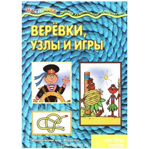 Репьев С.А.
