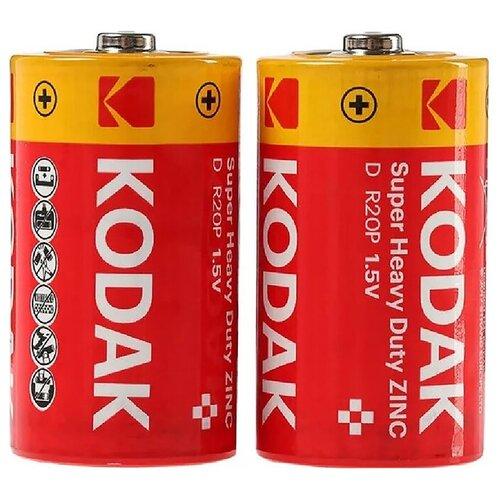 Фото - Батарейка солевая Kodak D 2шт батарейка kodak 23a сигнализаций пультов игрушек электрошокеров