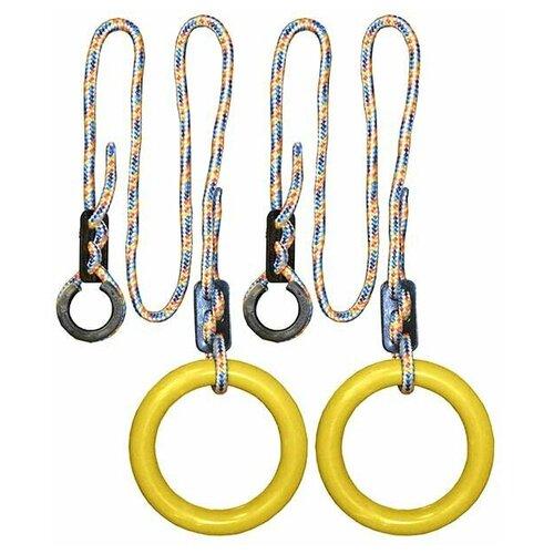 Кольца гимнастические круглые 01 В (Желтый)
