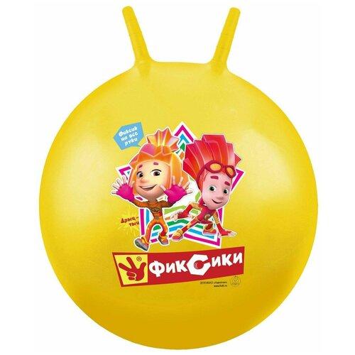 Мяч-попрыгун ЯиГрушка Фиксики, 50 см, желтый