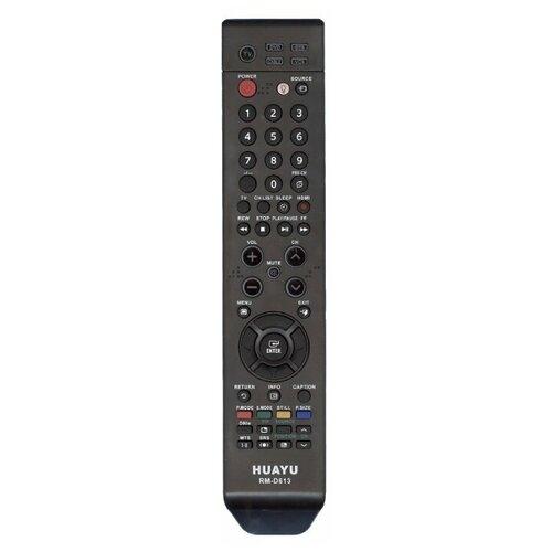 Фото - Пульт ДУ Huayu RM-D613 для телевизоров Samsung, черный 2 пульт ду huayu для samsung ah59 02147k