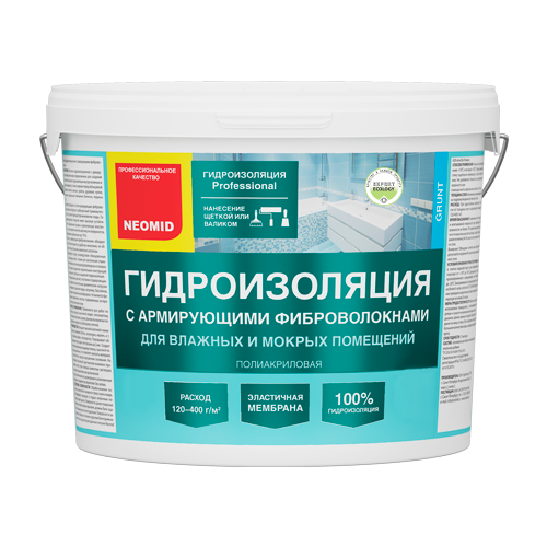 Гидроизоляция С армирующими фиброволокнами NEOMID, 6кг