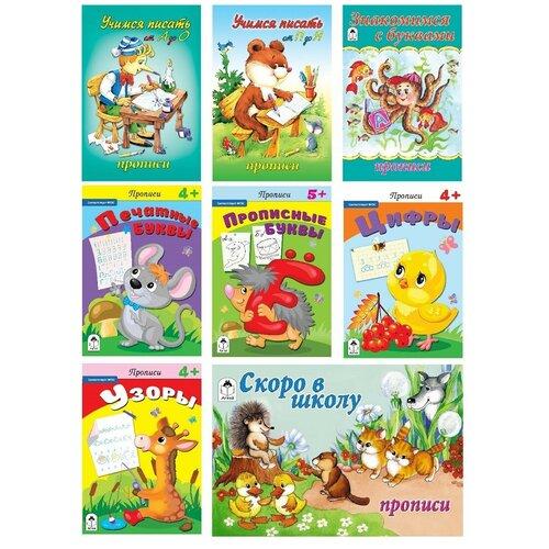 Фото - Астапова Ю. Прописи для дошкольников 3-6 лет. Комплект из 8 книг астапова ю тренируем руку