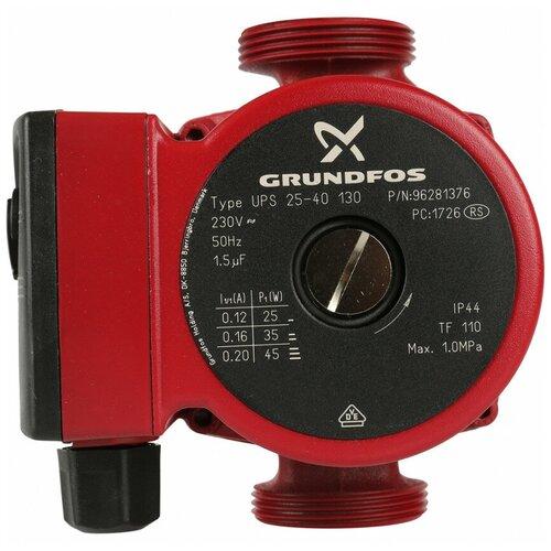Циркуляционный насос Grundfos UPS 25-40 130 (45 Вт) циркуляционный насос grundfos ups 25 60 130 70 вт