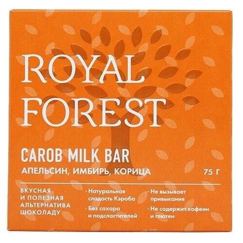 Фото - Шоколад ROYAL FOREST Carob Milk Bar апельсин, имбирь, корица, 75 г royal forest carob drops дропсы из порошка плодов рожкового дерева 50 г