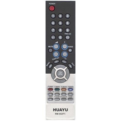 Пульт Huayu для Samsung RM-552FC универсальные