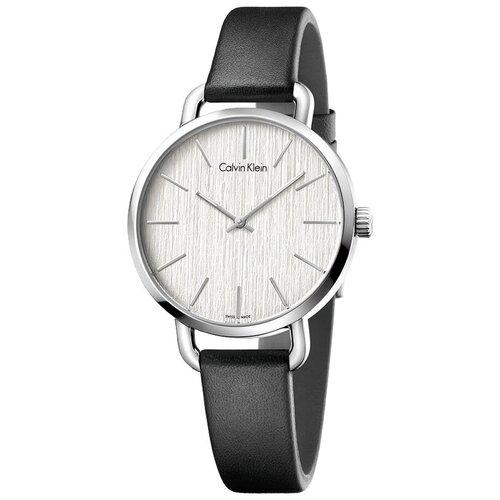 Наручные часы CALVIN KLEIN K7B231.C6 недорого