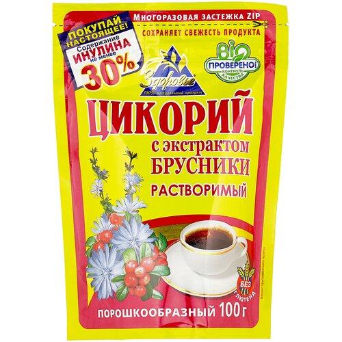 Цикорий Здоровье растворимый порошкообразный с экстрактом брусники, 100 г