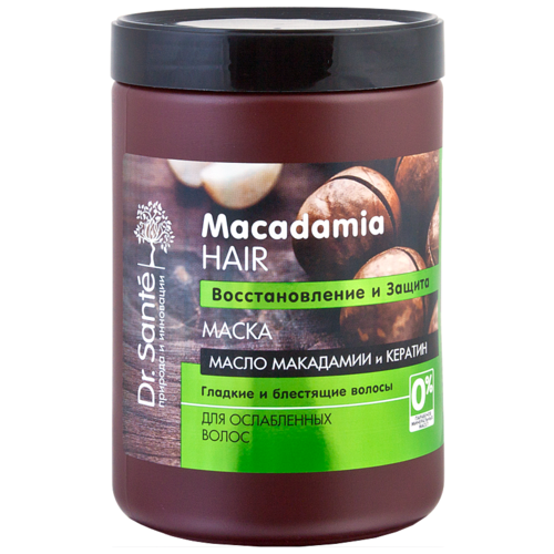 Dr. Sante Macadamia Oil and Keratin Маска для волос Восстановление и защита, 1000 мл недорого