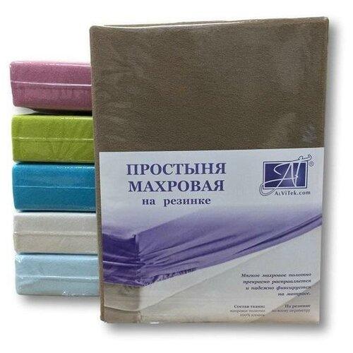 Простыня на резинке хлопковая махровая АЛЬВИТЕК ПМР-МОК-200 мокко 200х200